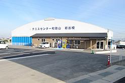 テニスセンター和歌山岩出校