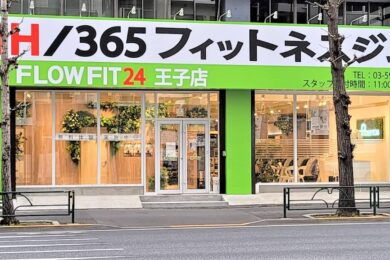 FLOW FIT24(フローフィット)王子店