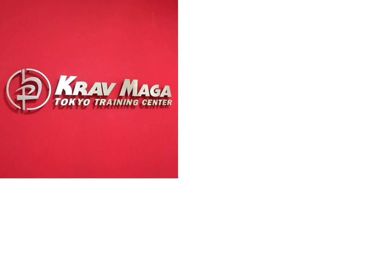 Krav Maga Japan 渋谷カルチャーワークススタジオ